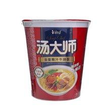 康师傅汤大师杯面(金皇鲍汁牛腩)(82g)