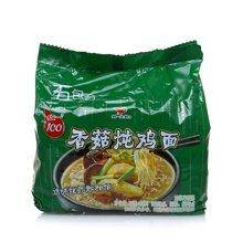 统一100香菇炖鸡面五入(103g*5)