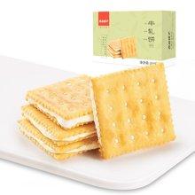 良品铺子 牛轧饼(原味)(252克)