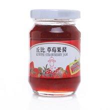 丘比草莓果酱(170g)