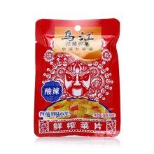 JJ乌江鲜榨菜片(80g)