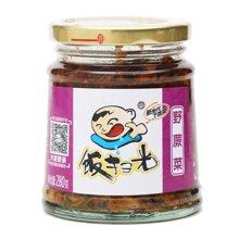 饭扫光野蕨菜(280g)