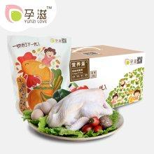 孕滋  清远土鸡农家散养鸡+清远鲜鸡蛋(28枚装)套装