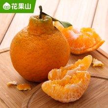 【花果山】四川 不知火3斤 丑柑 不上火柑橘 甜桔子新鲜水果 包邮