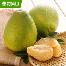 【花果山】台湾麻豆文旦柚2个装 单果重约500g