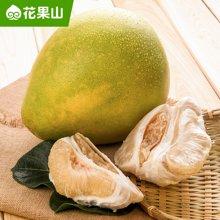 【花果山】福建平和琯溪蜜柚5斤装 新鲜柚子