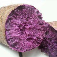 雪娇 越南农家紫薯5斤装  包邮