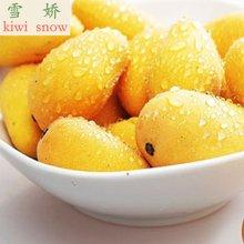 【雪娇】海南小台农芒果5斤装 新鲜上市 抢鲜购买