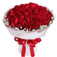 心上人----鲜花花束同城配送情人节生日表白礼物送女友爱人老婆[花礼鲜花]