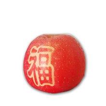 【尊贵专享】唐人庄园 艺术苹果  8斤包邮
