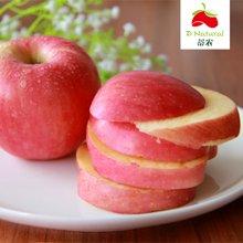 【蒂农】陕西洛川红富士苹果脆甜爽口新鲜包邮5斤12枚装