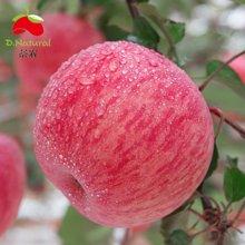 【蒂农】陕西洛川红富士苹果脆甜爽口新鲜9枚精品装包邮