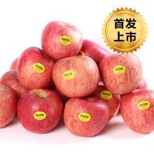 青怡苹果75mm果15个装 陕西洛川苹果红富士  新鲜水果包邮