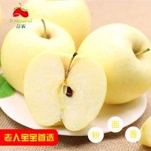 蒂农 有机黄元帅苹果 12头 果径70mm 净重2公斤