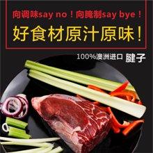 林肯兴源 100%澳洲进口 牛腱子肉500g