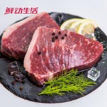 鲜动生活 澳洲进口和牛牛排800g5片装 非腌制M5等级原装牛排
