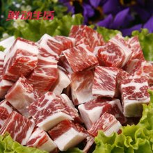 【鲜动生活】澳洲牛肉粒900g(300g*3包)非腌制原味原切牛肉块方便易食 原切方块  非腌制 非压制