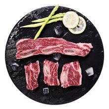 【鲜动生活】澳洲进口安格斯雪花牛仔骨600g(300克*2包)