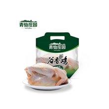 青怡庄园-谷香鸡(走地鸡)  精选封开杏花鸡