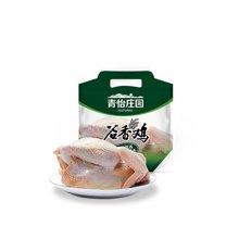 青怡庄园谷香鸡封开杏花鸡农村散养土鸡农家鸡走地鸡包邮