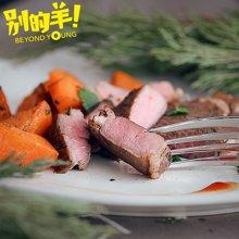别的羊 内蒙古草原羔羊 羊扒1000g 有机清真羊肉串食材