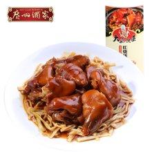 【广州酒家 红烧猪手】方便速食 大厨快菜 广东菜式 200g/盒