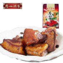 【广州酒家 东坡肉】广东菜式 真空包装 粤式美食 300g/袋