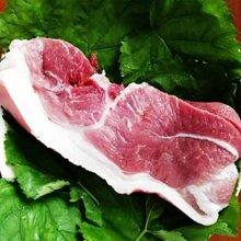 桑草香猪前腿肉500g