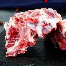 桑草猪 纯天然有机黑毛土猪肉 半散养新鲜现杀高蛋白猪肉  精品龙骨500g