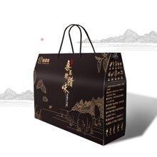 【桑草猪】黑色腊味礼盒 外包装打包盒