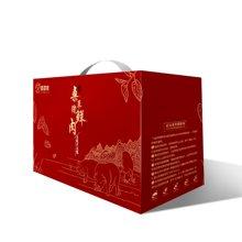 【桑草猪】红色鲜肉礼盒 外包装打包盒