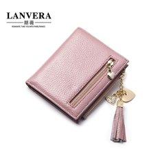 LANVERA朗薇 新款牛皮钱包韩版流苏拉链女士钱夹短款零钱包6808
