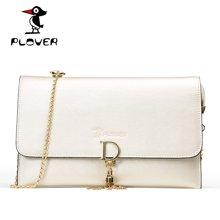 啄木鸟  Plover女包 横款方包OL斜跨单肩包欧美流苏时尚小皮包 73002163-5