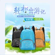 天逸TINYAT 折叠包双肩背包女大容量防水旅行袋潮韩版购物袋时尚尼龙女包TY/107