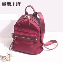 暮思小姐 新款小背包女韩版简约旅行包迷你尼龙牛津帆布书包双肩包006029