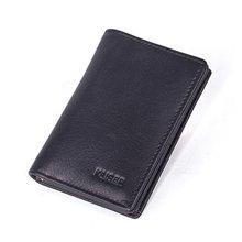Kaiser凯撒 男士卡包时尚银行卡包8149202008 黑色