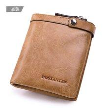 波斯丹顿男士钱包真皮短款钱夹 牛皮竖款大容量男包潮流复古皮包
