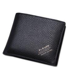 啄木鸟 Plover新款头层牛皮竖款钱包男士商务休闲时尚牛皮钱夹黑色1496p15201m022