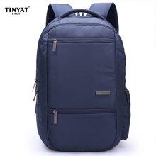 天逸TINYAT 旅行包电脑双肩包尼龙减震防水背包TY/806