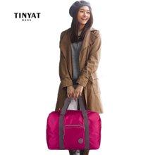 天逸TINYAT 折叠旅行袋大容量旅行袋防水行李包男女休闲出差手提旅游包男士旅行包TYX/302
