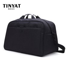 天逸TINYAT旅行包男商务行李包大容量单肩手提折叠旅行袋女出差短途旅游健身包305