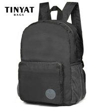 天逸TINYAT 时尚双肩包防水透气旅行包休闲包轻便携可收纳折叠包1116