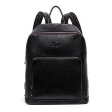 丹爵新款时尚休闲牛皮男士双肩包电脑背包旅行背包休闲男包8875-1