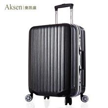 Aksen奥凯盛 拉杆箱万向轮行李箱旅行箱登机箱托运箱密码箱8209-28