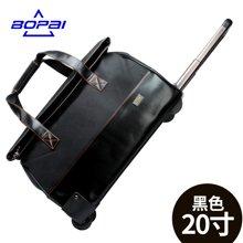 博牌 新款男折叠手提旅行包拉杆包女商务大容量旅行袋行李包健身旅游包603-38702/701