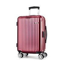 Antler安特丽商务拉杆箱 万向轮行李箱男女登机箱旅行箱A848-2