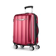 Antler安特丽万向轮拉杆箱男女时尚旅行行李箱轻盈pc登机箱20寸
