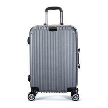 丹爵(DANJUE)时尚竖纹拉杆箱22/26寸万向轮铝框旅行箱ABS+PC密码箱D28