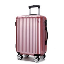 antler/安特丽拉杆箱万向轮行李箱旅行箱登机箱托运箱密码箱24寸