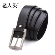 老人头时尚潮流品质牛皮男士针扣皮带简约款扣头505J015L